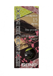 Масло DNC для волос, 55мл, Экстракт 15 трав для роста и оздоровления волос