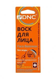 Воск DNC для лица, 15 мл