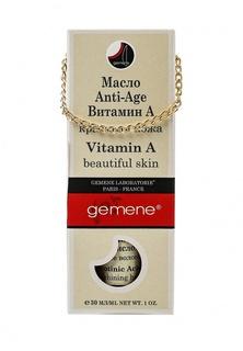 Масло Gemene Витамин A, 30 мл, помпа