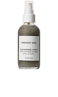 Очищающий состав neroli - French Girl