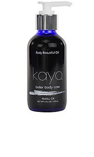 Масло body beautiful - kayo