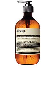 Жидкое мыло resurrection aromatique - Aesop