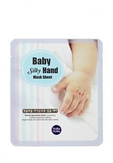 Маска Holika Holika смягчающая для рук Baby Silky
