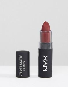 Бархатистая матовая губная помада NYX Professional Make-Up - Розовый