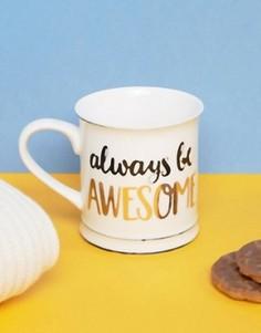 Кружка с надписью Always Be Awesome Sass & Belle - Мульти