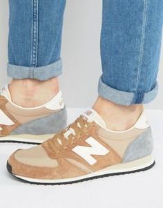 Бежевые кроссовки для бега в стиле 70-х New Balance U420ROA - Рыжий