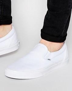 Белые кеды-слипоны Vans Classic VEYEW00 - Белый