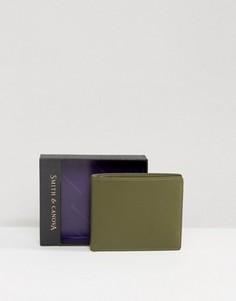 Кожаный классический бумажник цвета хаки Smith And Canova - Зеленый