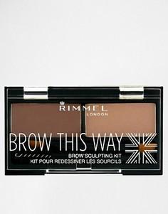 Набор для бровей Rimmel London Brow This Way - Коричневый