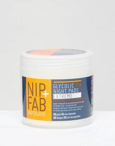 Гликолевые спонжи NIP+FAB X-treme 80 мл - Бесцветный