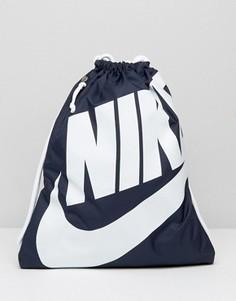 Синий рюкзак на шнурке Nike Heritage BA5351-451 - Синий