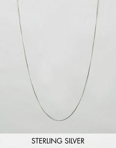Серебряная цепочка ASOS - Серебряный