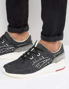 Джинсовые черные кроссовки Asics Gel-Lyte III HN6C0 9090 - Черный