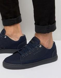 Джинсовые кроссовки G-Star Thec - Темно-синий