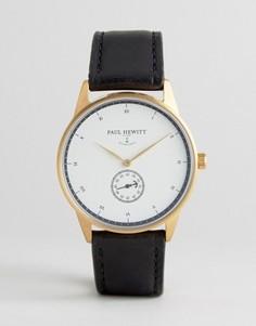34d1a9b3 Часы Paul Hewitt в Санкт-Петербурге – купить часы наручные в ...