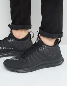 Черные кроссовки Nike Free Hypervenom 747140-007 - Черный