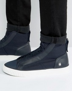 Высокие джинсовые кроссовки G-Star - Темно-синий