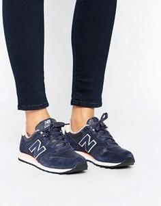 Синие замшевые кроссовки New Balance 373 - Белый