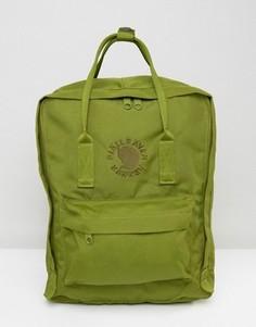 Зеленый рюкзак на 16 литров Fjallraven Re-Kanken - Зеленый