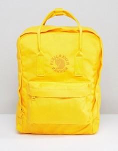 Желтый рюкзак объемом 16 литров Fjallraven Re-Kanken - Желтый