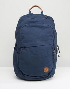 Синий рюкзак объемом 20 л Fjallraven Raven - Темно-синий