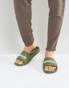 Зеленые шлепанцы Reebok Classic BS7849 - Зеленый