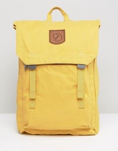 Желтый рюкзак Fjallraven Foldsack No. 1 - 16 л - Желтый