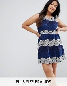 Кружевное платье Yumi Plus - Темно-синий