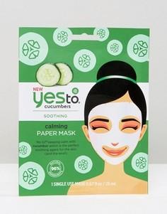 Бумажная успокаивающая маска для лица с экстрактом огурца Yes To - Бесцветный