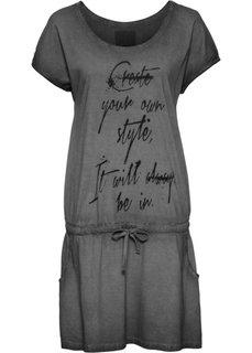 Трикотажное платье (темно-серый с варенкой) Bonprix