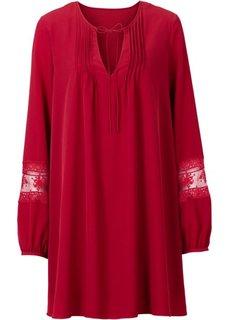 Платье (цвет вечерней зари) Bonprix