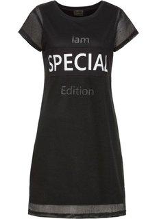 Трикотажное платье со вставкой из сеточки (черный/белый с рисунком) Bonprix