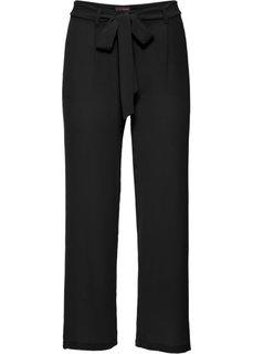 Широкие брюки длины 7/8 (черный) Bonprix
