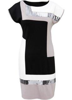 Трикотажное платье блок-колор (черный/светло-серый/кремовый) Bonprix