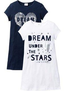 Ночная рубашка (2 шт.) (белый/темно-синий) Bonprix