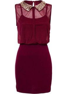 Платье с трикотажной юбкой (цвет красной ягоды) Bonprix