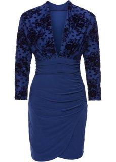 Платье (синий) Bonprix
