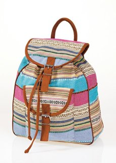Рюкзак (бежевый) Bonprix