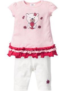 Для малышей: платье + легинсы из биохлопка (2 изд.) (розовая пудра/цвет белой шерсти) Bonprix