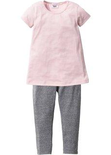Женские леггинсы серый меланж – купить леггинсы в интернет-магазине ... 2cab32f0f52