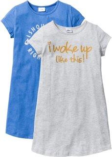 Ночная сорочка (2 шт.) (натуральный меланж/ле-синий мж) Bonprix
