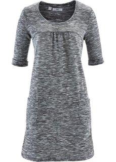 Трикотажное платье в меланжевом дизайне (черный/белый меланж) Bonprix