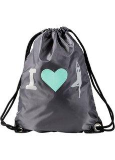 Спортивный рюкзак (шиферно-серый) Bonprix