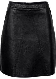 Юбка из искусственной кожи (черный) Bonprix