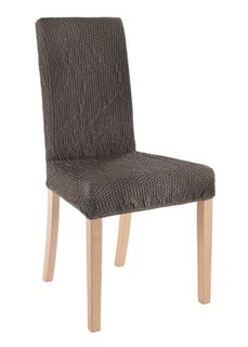 Чехол для стула Меланж (коричневый) Bonprix