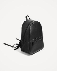 Черный классический рюкзак Zara