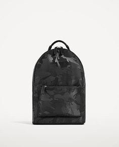 """Рюкзак с камуфляжным принтом, для ноутбука с диагональю 13"""" Zara"""