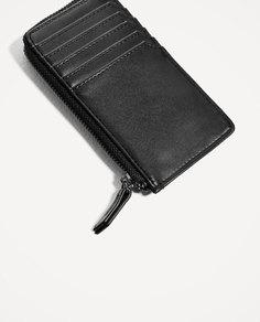 Бумажник для карточек с застежкой на молнию Zara
