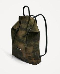 Рюкзак из ткани с камуфляжным принтом Zara
