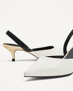 Комбинированные туфли без задников Zara